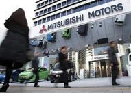 """شركة """"ميتسوبيشي"""" تخسر 1.2 مليار دولار في شهرين.. والسبب!"""