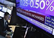 المركزي الأمريكي يبقي على سعر الفائدة دون تغيير