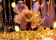 ننشر أسعار الذهب اليوم بمصر بعد استقرارها عالميًا