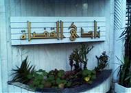 عبد المحسن يعيد تشكيل هيئة نادي القضاة