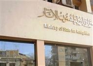 الآثار: تعيين محمد سعيد دسوقى مديرا عاما لمنطقة الإمام الشافعي