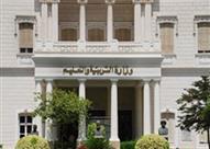مصراوي يُجيب.. كيف يحصل طلاب الثانوية العامة على درجات إضافية؟