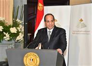 المكتب الإعلامي للرئاسة يكشف تفاصيل فعاليات منتدى الشباب لوضع حلول