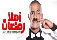 """بالصورة- محمد رمضان: إيرادات """"أهلا رمضان"""" تخطت المليون الأول"""