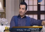 بالفيديو - إيهاب توفيق يدافع عن نفسه ويفضح الوسط الفني