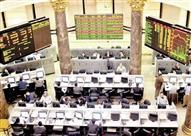 بورصة مصر تخسر 3.5 مليار جنيه متأثرة بمبيعات الأجانب