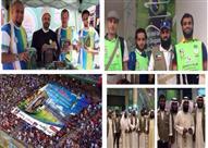 مشروع كن داعيا البرازيلى في أولمبياد ريو ٢٠١٦