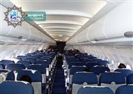 كيف تنوي الإحرام في الطائرة؟