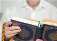 لماذا أمرانا النبى الكريم بقراءة سورة الكهف يوم الجمعة؟