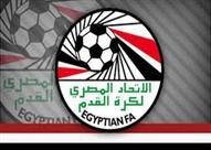 انتخابات اتحاد الكرة: فتح باب التسجيل..ومجاهد ولطيف أول الحاضرين