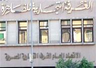 عمومية طارئة لغرفة القاهرة غدًا لبحث تداعيات قرارات الحكومة على سوق