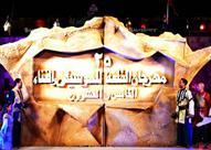 """الليلة - محمد رشاد  في مهرجان القلعة.. و""""مراسم سيوة"""" على مسرح الهناجر"""