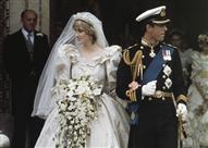 بالصور.. أسرار تُكشف للمرة الأولى عن فستان زفاف الأميرة ديانا