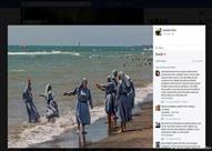 """إمام يرد على منع الـ""""بوركيني"""" بصورة لراهبات في البحر"""