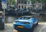 هولندا على وشك حظر سيارات الوقود الحفري