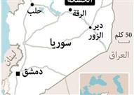 الحسكة مدينة سورية استراتيجية مطمع الأكراد والنظام