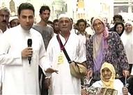 بالفيديو: مسنة مغربية عمرها 95 عاما تؤدي فريضة الحج العام الماضي