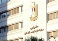 مجلس الوزراء يوافق على تعديل قانون إنشاء المجلس القومي لحقوق الإنسان
