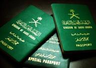 """""""الجوازات السعودية"""": وصول 576 ألفا و742 حاجا إلى المملكة حتى أمس"""