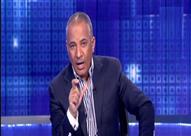 أحمد موسي يحذف استطلاعًا للرأي يرفض انتخاب السيسي لفترة رئاسية ثانية