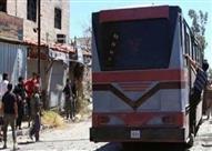 """خروج أول حافلة ركاب تقل نساء وأطفالاً من مدينة """"داريا"""" السورية"""