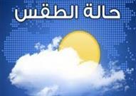 الأرصاد: الطقس غدًا مائل للحرارة رطب على الوجه البحري.. والعظمى بالقاهرة 35