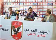 مؤتمر النادي الأهلي لتقديم حسام البدري مديرًا فنيا للفريق