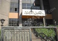الإداري يقضي بإدراج عمر هريدي في كشوف المرشحين لانتخابات اتحاد الكرة