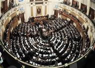 """""""الحكومة اللي بتحركه"""".. البرلمان في مرمى الانتقادات بنهاية دور الانعقاد"""