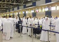 مصدر: انقطاع الكهرباء عن صالة الحج بمطار القاهرة استمر لدقائق