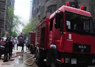 تفحم جثة محاسب في حريق بشقة في الإسكندرية