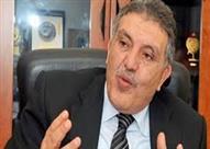 """الثلاثاء.. غرفة الإسكندرية تنظم مؤتمر حول """"الأديان والحفاظ على البيئة"""""""