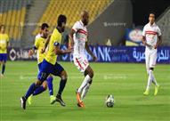 مباراة  الزمالك والإسماعيلي بنصف نهائي كأس مصر