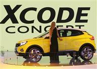 بعد الصور التشويقية.. لادا تكشف النقاب رسميًا عن X-code