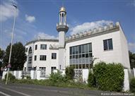 إغلاق أكاديمية الملك فهد... وقف استيراد الفكر المتطرف إلى ألمانيا؟