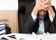 هل تشعر بالنفور تجاه وظيفتك؟ إليك الحل