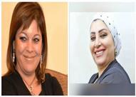 انتخابات اتحاد الكرة- أزمة بين الهلباوي والهواري بعد حكم المحكمة