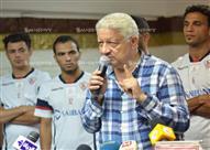 مؤتمر مرتضى منصور لتقديم الصفقات الجديدة للزمالك