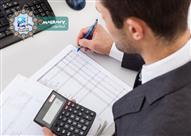 هل هناك نسبة معينة ومحددة شرعاً للربح بالتجارة؟