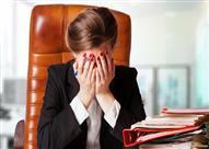 دراسة: الضغط العصبي يقلل من فرص الحمل