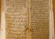 ما هي صحف إبراهيم عليه السلام؟
