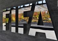 """هيومن رايتس ووتش تتهم الفيفا برعاية مباريات على أراضٍ """"مسروقة"""" من"""