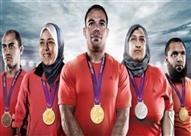 12 ميدالية.. حصيلة البعثة المصرية بريو البارالمبية