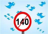 """استثناء الأسماء والصور والفيديوهات من عدد أحرف تغريدات """"تويتر"""""""