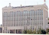 وزارة الاتصالات تطلق بوابة إلكترونية جديدة للمرأة