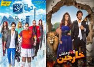 """السبكي عن إيرادات أفلامه بالعيد: """"تعرضنا لمؤامرة"""" - فيديو"""
