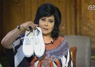 """إسعاد يونس ترتدي حذاء """"باتا"""" وتعلق: """"حد فاكر ده"""""""
