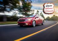 إنفوجراف.. أسعار السيارات قبل تطبيق الضرائب الجديدة