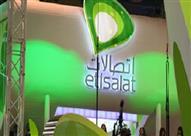 اتصالات مصر: الحـصول على ترخــيص الجــيل الرابع صعب بالشروط الحالية