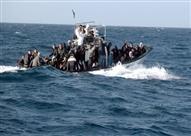 """الهجرة """"غير الشرعية"""".. حلم الوصول إلى """"كنوز المهجر"""" يتلاشى بين الأمواج"""